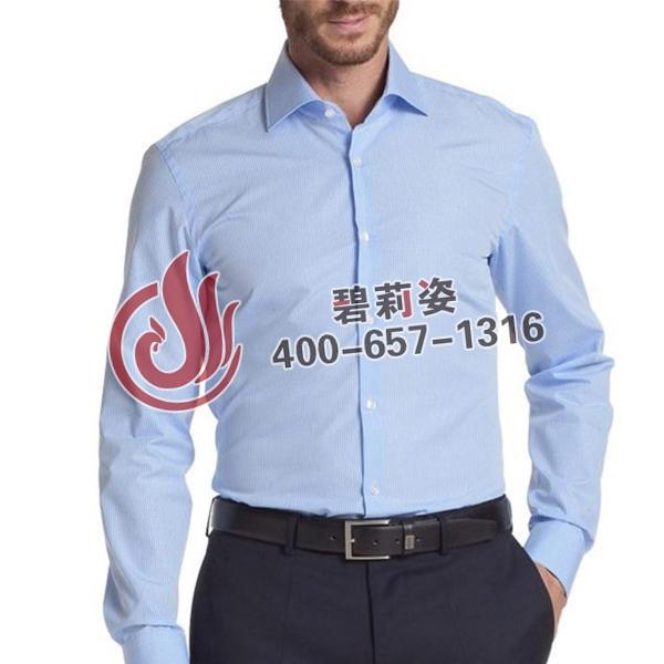 衬衫定做品牌哪个好?