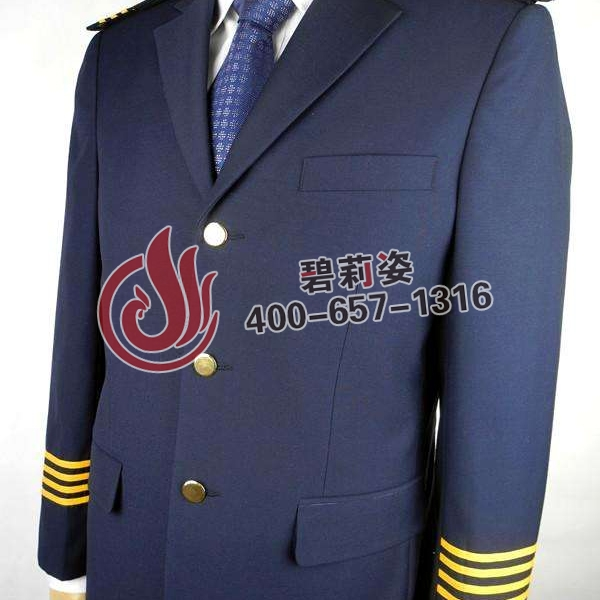 航空制服1