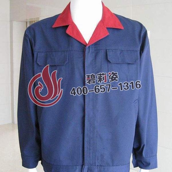 工衣生产定做厂家直销